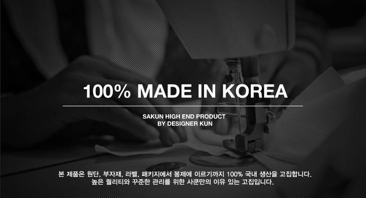 MADE IN KOREA 100.jpg